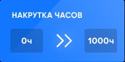 Накрутка комментариев КС ГО 11